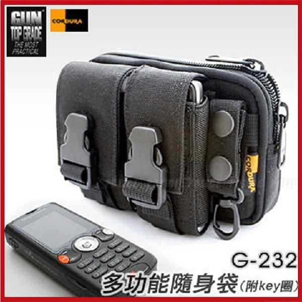 台灣製GUN TOP GRADE多功能隨身袋─附鑰匙圈#G-232【AH05002】99愛買小舖