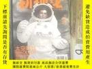 二手書博民逛書店新視線2009罕見81 ..Y261116