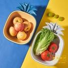 水果盤雙層瀝水籃家用廚房客廳塑料收納菜籃子【輕奢時代】