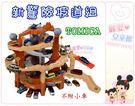 麗嬰兒童玩具館~TAKARA TOMY多美小車-TOMICA交通世界創意軌道-新驚險坡道組(不附小車)