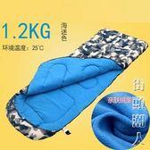 睡袋成人戶外室內秋冬四季加厚保暖露營旅行單人隔臟睡袋 igo街頭潮人