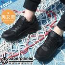 PAPERPLANES紙飛機 正韓製 休閒鞋 達人穿搭 舒適厚底 綁帶 情侶 板鞋 慢跑鞋【B7901447】大黑色