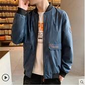 夾克外套男士2021春秋冬季韓版潮流男裝上衣服休閒百搭潮工裝男 8號店