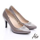 A.S.O 減壓美型 全真皮縷空浪漫高跟鞋 淺灰