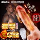 假陽具自慰按摩棒 情趣商品 香港久興-肌肉真莖 衝擊活塞+智能加溫 10頻震動逼真老二棒 J.B 大屌