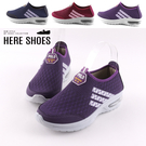 [Here Shoes]乳膠鞋墊/減壓氣墊 3cm休閒鞋 針織條紋 圓頭厚底包鞋-AN556