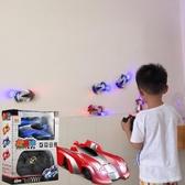 遙控車 爬墻車遙控小汽車玩具攀爬男孩4-5歲兒童電動遙控高速賽車10-12歲【快速出貨八折下殺】