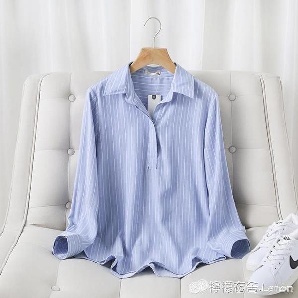 春夏時尚百搭條紋天絲牛仔襯衣女長袖寬鬆休閒垂感襯衫上衣潮 檸檬衣舍