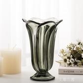 時尚彩色玻璃花瓶餐桌茶幾擺設水培插花花器創意牽牛花造型『艾麗花園』