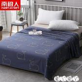 床單 全棉床單單件學生宿舍1.2m單人床1.5/1.8/2米雙人純棉被單 【全館9折】