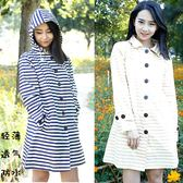 可愛雨衣女成人韓國時尚防水風衣日本個性便攜雨披長款條紋徒步【博雅生活館】