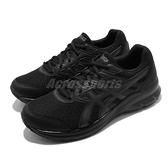 Asics 慢跑鞋 Jolt 3 超寬楦頭 男鞋 全黑 韓國 穿搭鞋 基本款 工作鞋 【ACS】 1011B041002