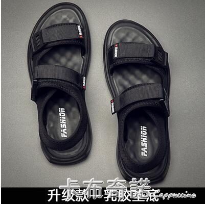 男士涼鞋年新款休閒夏潮流運動開車沙灘鞋越南拖鞋兩用羅馬鞋 卡布奇诺
