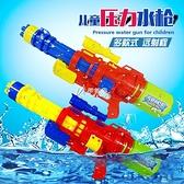 水槍玩具戶外漂流兒童沙灘水槍男孩