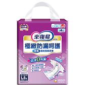 來復易極緻防漏黏貼型紙尿褲L8片【愛買】