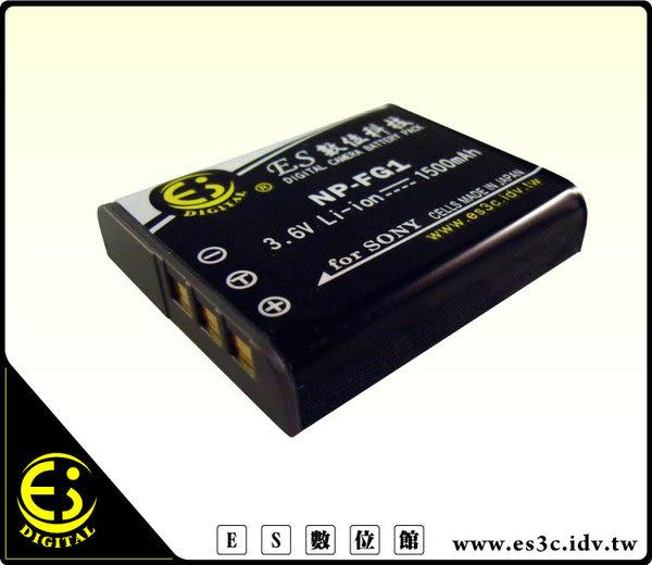Sony W130 W150 W170 W200 W230 W270 W290 HX5V HX7V HX9V HX10V HX30V NP-FG1 BG1 防爆電池