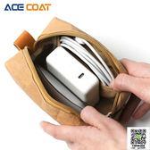 收納包 ACECOAT數碼配件收納包數據線耳機雜物包多功能移動硬盤保護套布袋 小宅女大購物