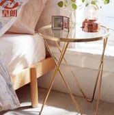 簡約現代創意玻璃鐵藝茶幾客廳沙發邊幾角幾金色小圓桌小邊桌 igo 極有家