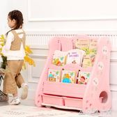 二代兒童書架寶寶簡易書櫃小孩家用落地繪本架幼兒園圖書架書報架 NMS名購居家