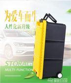 汽車後備箱儲物箱收納箱車載置物用品車用雜物收納盒車內整理箱子YYJYYJ  夢想生活家