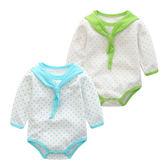 包屁衣 舒適 棉質 海軍 點點風 有肩扣 長袖包屁衣 二色 寶貝童衣