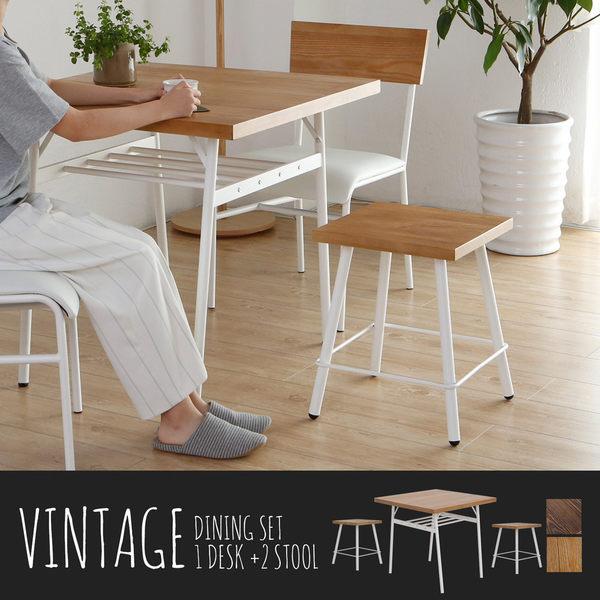 餐桌椅組 Vintage日系工業風餐桌椅3件組(餐桌+方凳x2)-2色 / H&D 東稻家居