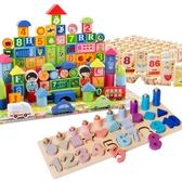 兒童積木木頭玩具2周歲4男孩女孩寶寶1-3拼裝 cf 全館免運