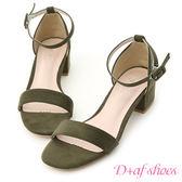 涼鞋 D+AF 夏日定番.一字繫踝方頭低跟涼鞋*綠