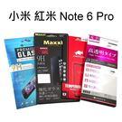 鋼化玻璃保護貼 小米 紅米 Note 6...