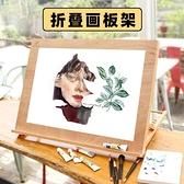 雙豐木制畫板畫架櫸木質4開8開素描台式桌面折疊畫架子繪畫圖板 【雙十一狂歡】