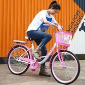 自行車女士成年人車男代步輕便學生用復古通勤淑女式普通老式單車    汪喵百貨