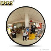 MNSD 室內超市防偷防盜凸面廣角鏡子 轉角鏡 45CM反光鏡 凸面鏡igo 溫暖享家