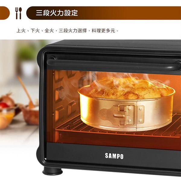SAMPO聲寶20L電烤箱KZ-PB20