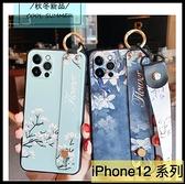 【萌萌噠】iPhone12 系列 Mini Pro Max 腕帶支架復古花朵碎花保護殼 全包防摔軟殼 手機殼 附掛繩