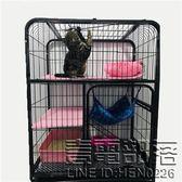 貓籠 貓籠子二層貓別墅特價三層帶廁所大號貓咪籠寵物籠貓窩