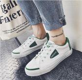 鞋子夏季男鞋鞋韓版潮流運動板鞋帆布鞋透氣小白鞋 全館免運