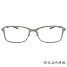 999.9 日本神級眼鏡 S-825T ...