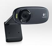 羅技 Logitech HD 網路攝影機 C310 HD Webcam C 310 卡爾蔡司 內建麥克風 [富廉網]