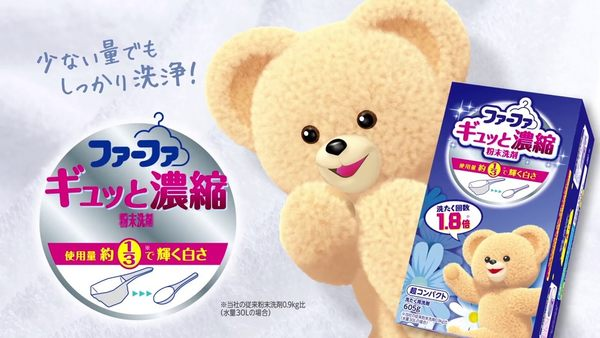 [霜兔小舖]日本製 FaFa 熊寶貝 濃縮微香洗衣粉 605g