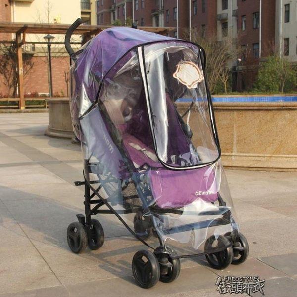罩防風保暖防雨 寶寶推車腳套擋風被冬季 小推車防塵通用厚 街頭布衣