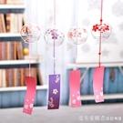 日式日本櫻花風鈴手工玻璃和風禮物掛件可愛小掛飾清新件臥室掛飾 蘿莉新品
