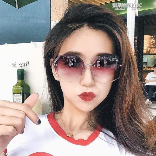 新款女士防紫外線墨鏡網紅同款太陽鏡圓臉長臉韓版開車眼鏡潮 凱斯盾數位3C