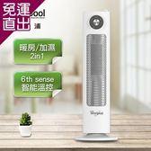 Whirlpool惠而浦 暖房/加濕2in1陶瓷電暖器WFHE80W【免運直出】