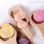 模具烘焙花樣饅頭模具冰皮月餅糕點南瓜餅綠豆餅壓花木質家用模子  LX曼莎時尚