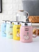 咖啡杯 批發喝水杯子陶瓷帶蓋馬克杯大容量家用可愛辦公室咖啡杯創意定制