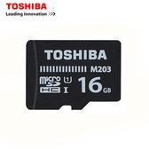 東芝手機內存卡16g tf卡 高速行車記錄儀內存卡Micro儲存SD卡東芝 薇薇