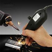 玻璃不銹鋼木頭鉆孔打磨拋光機手持雕刻刀軟軸工具電動刻字筆刻 igo 茱莉亞嚴選