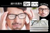 【NF264】鏡片防霧布 、攝影鏡頭、護目鏡,頭盔鏡面 眼鏡布 鏡頭防霧 手機防霧