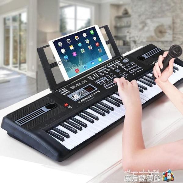 61鍵兒童電子琴早教學生女孩初學入門小鋼琴帶麥克風玩具3-5-10歲 魔方數碼