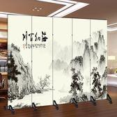屏風 隔斷客廳臥室玄關辦公室現代簡約中式時尚布藝實木山水折屏igo      韓小姐